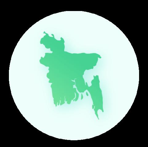 বাংলাদেশ ও বিশ্বপরিচয়