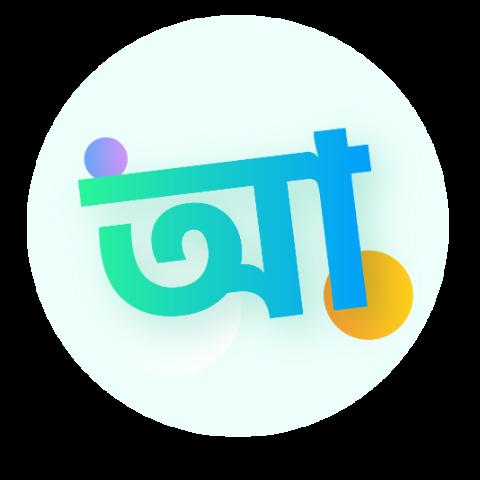 বাংলা ১ম পত্র - পদ্য